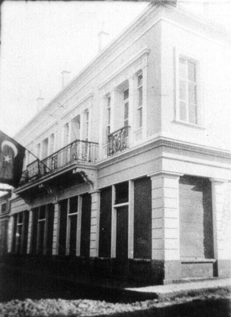 Eski Samsun Fotoğrafları-2 galerisi resim 1