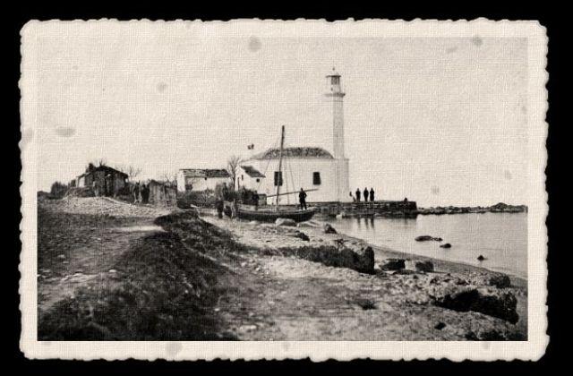 Eski Samsun - Liman galerisi resim 15
