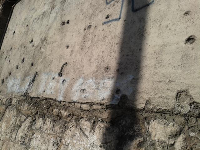 Boşnaklar ve Üçüncü Yol galerisi resim 6