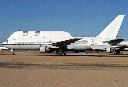 Bugüne Kadar Yapılmış En Çirkin Uçaklar galerisi resim 17