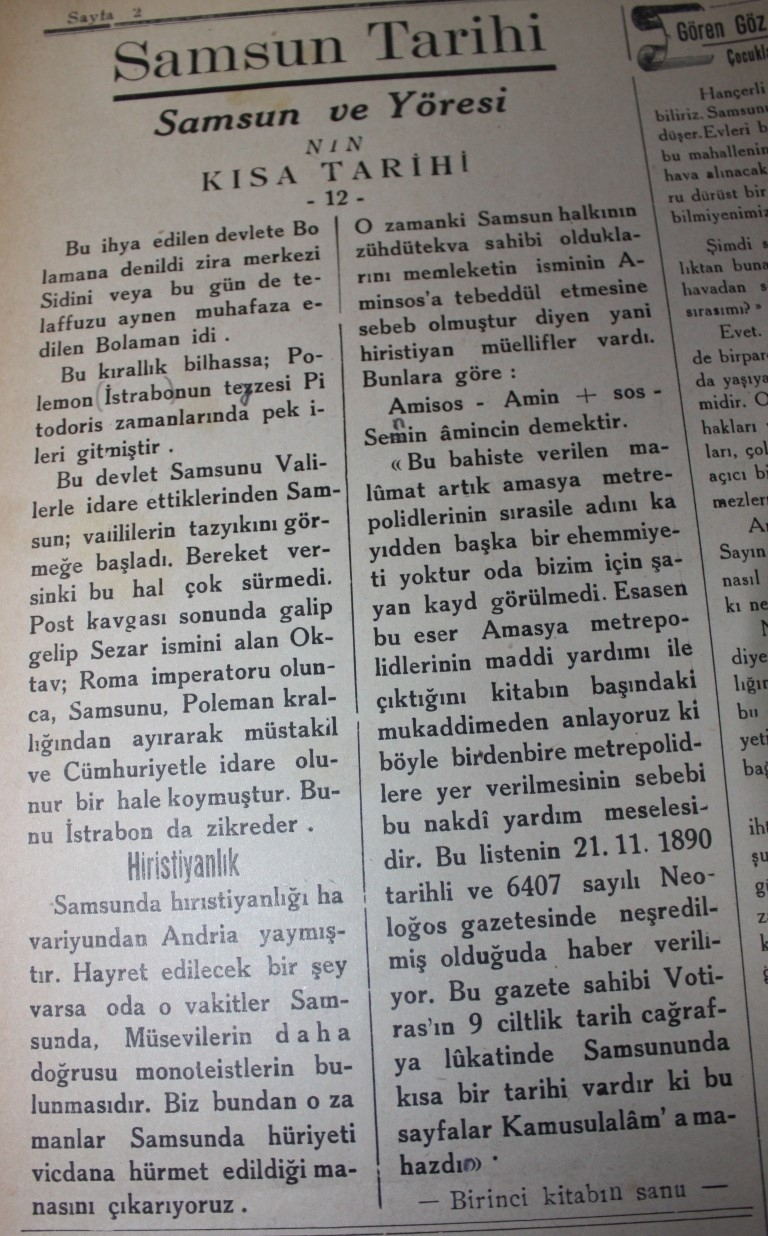 Samsun'un Geçmişine Bu Haberler Işık Tutuyor galerisi resim 55