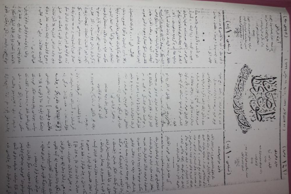 Samsun'un Geçmişine Bu Haberler Işık Tutuyor galerisi resim 62