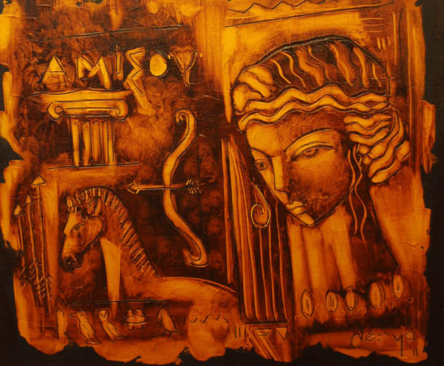 Canik Sanat Kampı Resim Sergisi galerisi resim 21