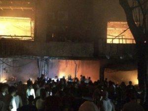 Bağdat'ta İntihar Saldırısı: 30 Ölü 55 Yaralı