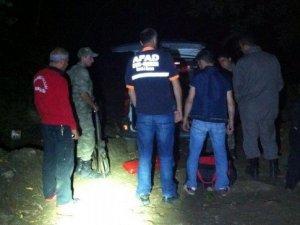 Bulgaristan Sınırında Kaybolan 2 Kişi Bulundu