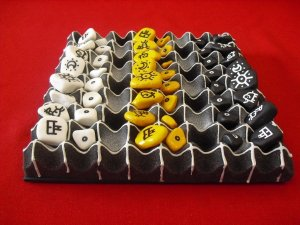 Ankara Temalı Satranç Takımı Tasarım Yarışması