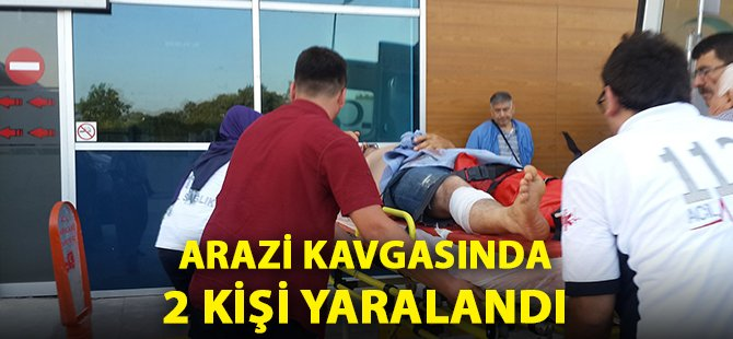 Samsun'da Arazi Anlaşmazlığı Kavgası: 2 Yaralı