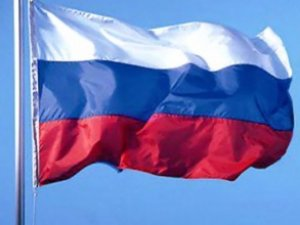 Rusya Bir Yasağı Daha Kaldırdı