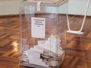 Rusya'da Duma Seçimleri Başladı