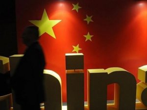 Bank of China Türkiye'de Faaliyete Başlayacak