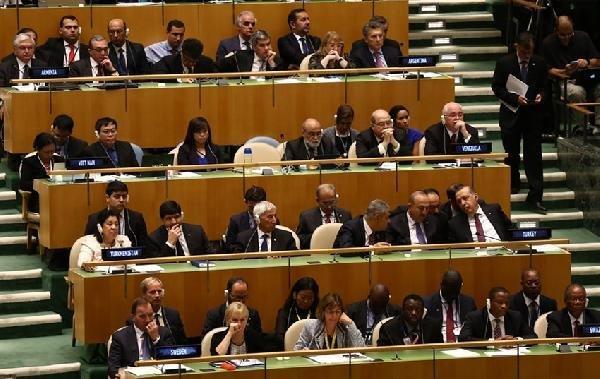 Cumhurbaşkanı Erdoğan BM'nin Açılış Oturumuna Katıldı